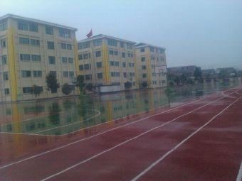 淮安市洪泽实验小学