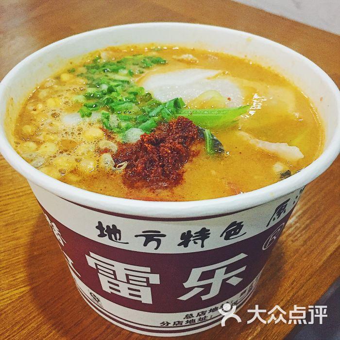 潜江雷乐美食图片-北京小吃快餐-大众点评网