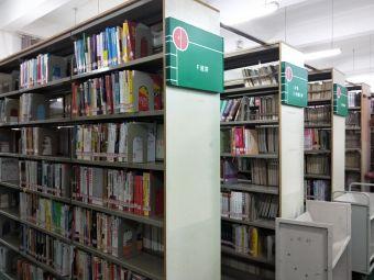 中山市华凯图书馆