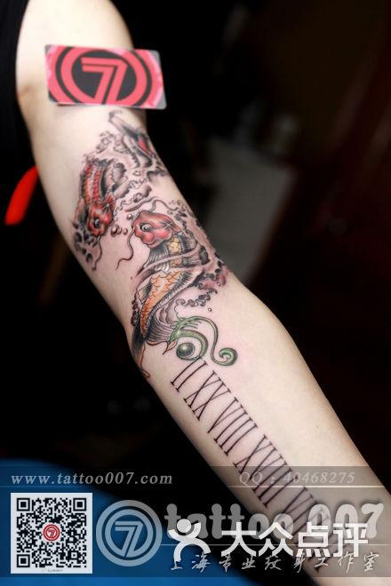 双鱼座加罗马字母纹身