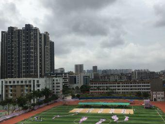 湛江市第七中学