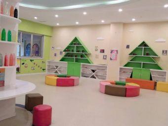 艾米恩国际幼儿园
