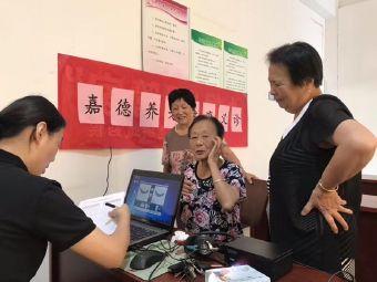 惠耳听力专业验配助听器(海盐服务中心店)