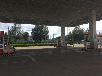 中国石油通讯加油站