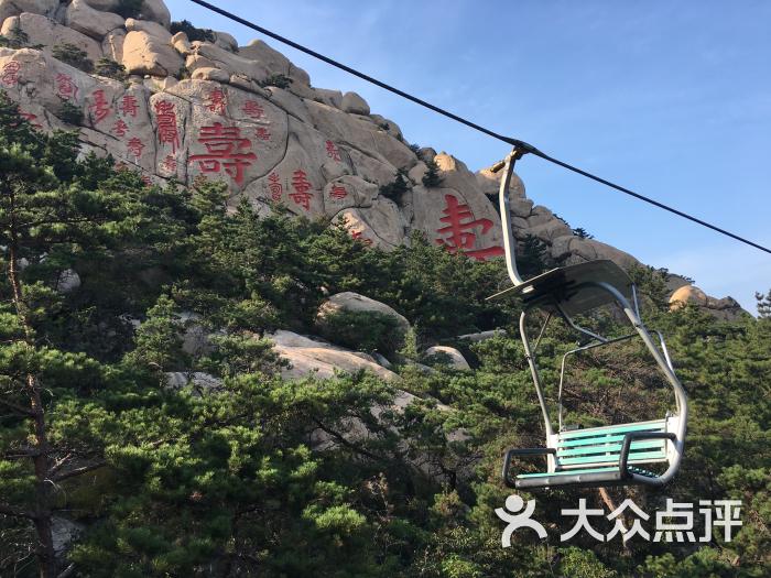 青岛仰口风景游览区的点评