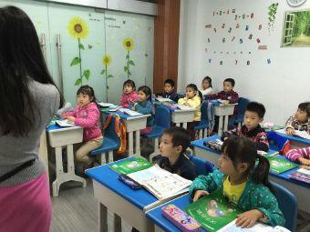 力学堂教育(张府园校区)