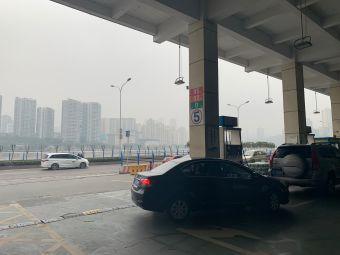 李子坝加油加气站