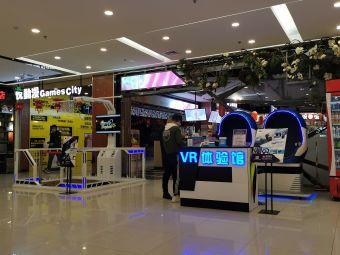 第8感VR体验馆