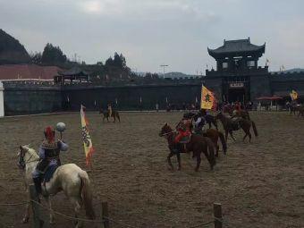 骑马场(熊猫乐园)