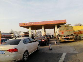 中国石油乐亭服务区加油站