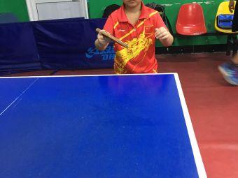 愛運動乒乓球俱樂部
