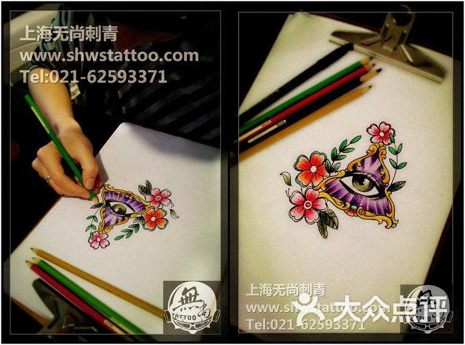 手稿:上帝之眼纹身图案手绘设计~无尚刺青