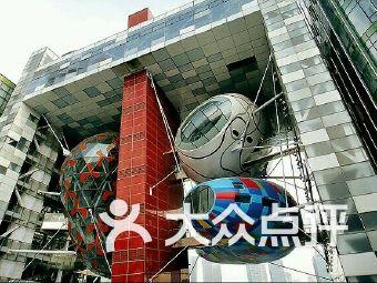 上海港国际客运中心1号游艇码头