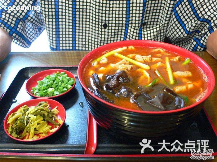味温州青岛面馆-肥肠面监狱-香坊美食-大众点评图片豆腐块图片