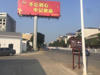 中国石化加油站(江永县交通局东)