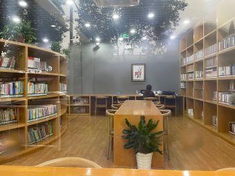 悦读吧图书馆(江滨分馆)