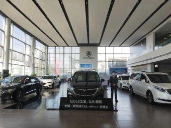 大昌宏盛汽车销售服务有限公司