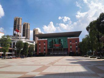 东莞外国语学校