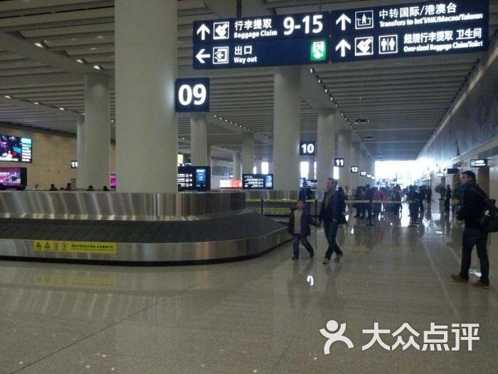 长水国际机场-托运行李领取处图片-昆明生活服务