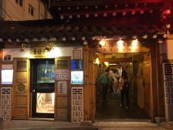 土俗村参作文-蜗牛桃朵的美食-首尔相册-大众点山东鸡汤的美食150图片