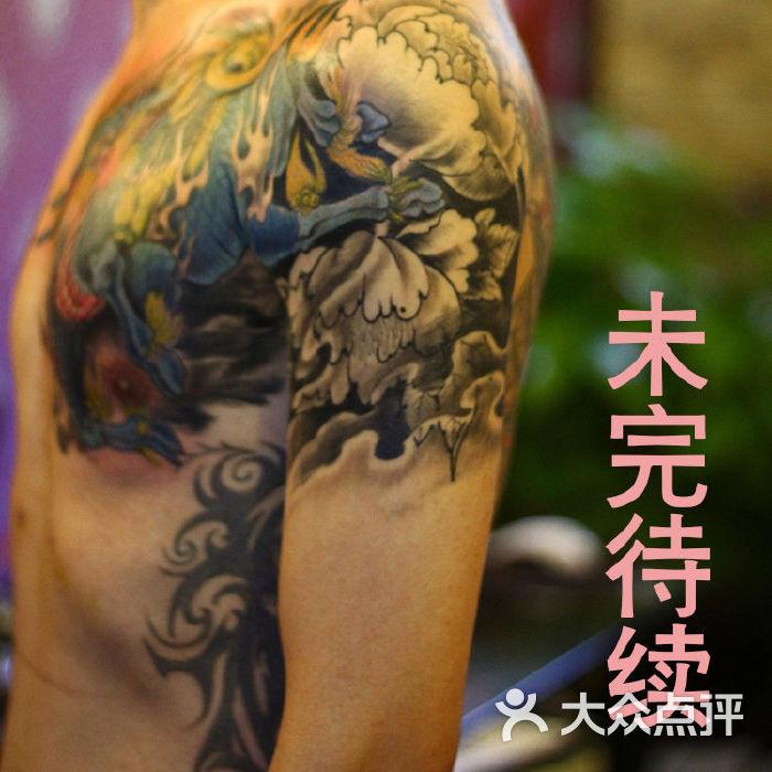 法老王纹身工作室麒麟纹身图案 麒麟半胛纹身图案图片