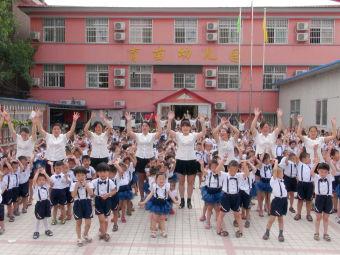 蒲山镇育苗幼儿园