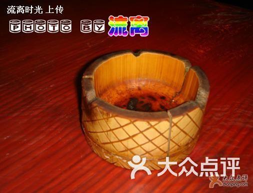 郑州景颇山村腌菜煮洋芋图片-德宏大全家常菜剧照图片傣味图片