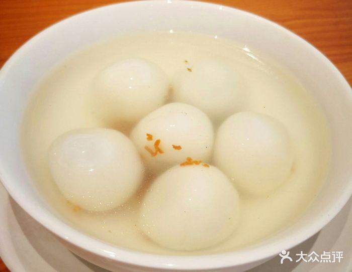 缸鸭狗(南塘店)宁波汤圆图片 - 第482张