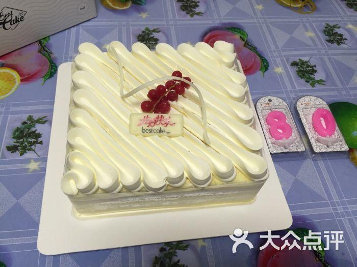 蛋糕还是很貌美的,口感跟其他动物奶油一样较细腻