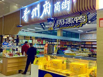 青州服务区 山东高速