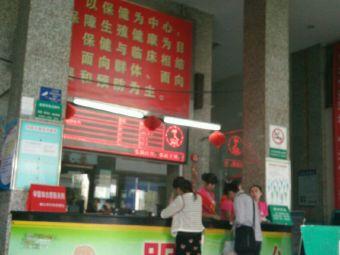 唐山市妇幼保健院
