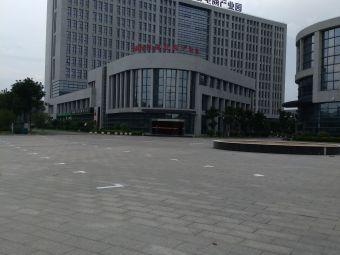 美居客电商产业大楼