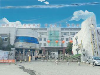 江苏省石庄高级中学