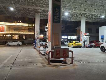 中国石化天华加油站