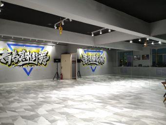 青春期街舞工作室