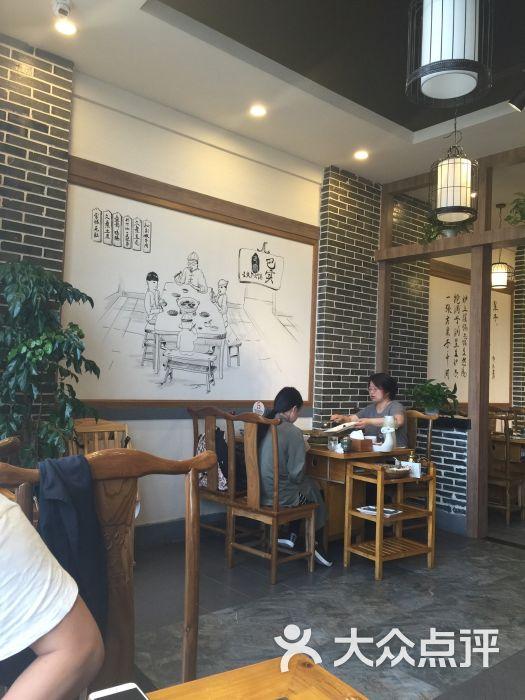 巴实重庆老美食(龙盛图片店)-广场-上海美食-大排名白塔火锅湖图片
