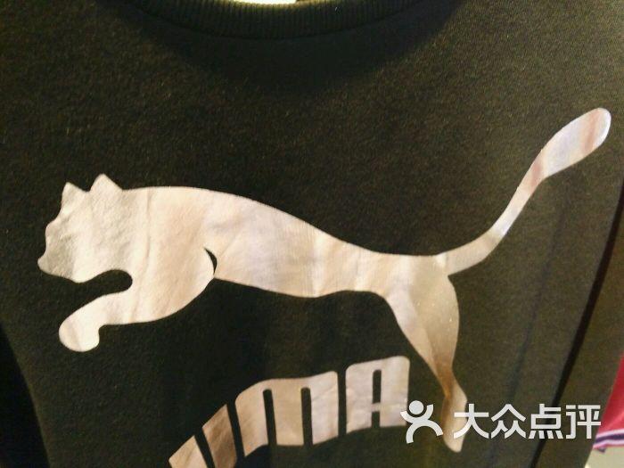 大红门福成商贸城-美食-北京v美食-大众点评网对文艺赞美图片的图片