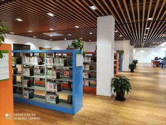 新虹图书馆