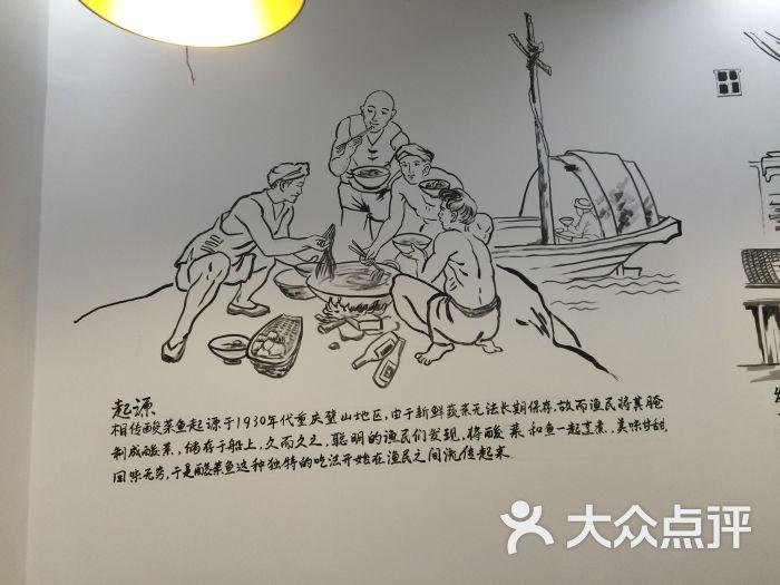 手绘古代宴会图片