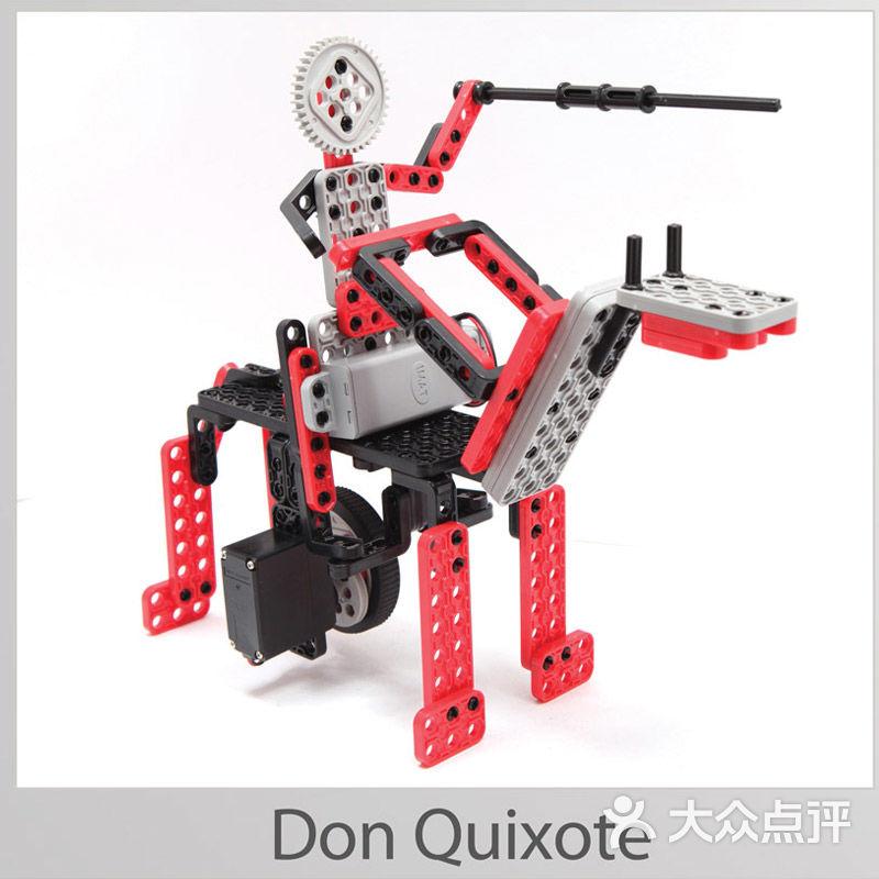 乐博趣机器人教育体验中心(新世界校区)