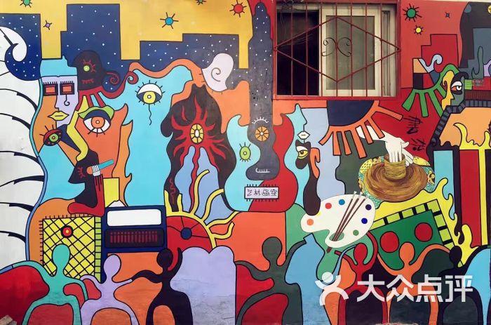 艺林画室陶艺diy手工坊室外墙绘图片 - 第22张