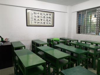牛劲斋教育(东厦校区)