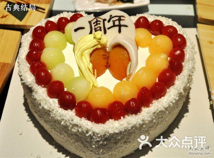 结婚一周年定的蛋糕-kiss-珊珊ysabel的图片-大众点评