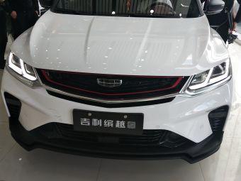 云南吉沃通汽车销售服务有限公司