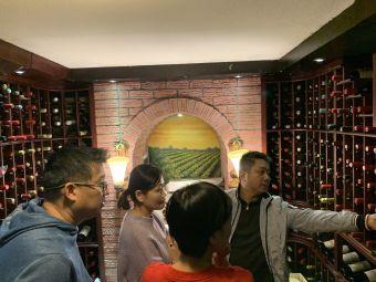 至尚葡萄酒文化传播