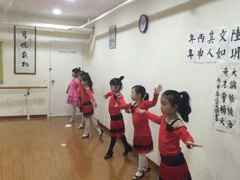 天音藝術舞蹈培訓中心