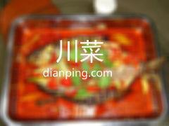 默认图片-渝信川菜(96广场店)