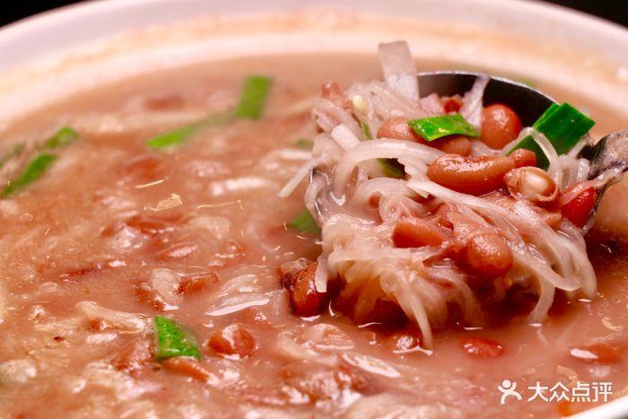 钱家庄(云时代店)酸菜红豆汤图片 - 第19张