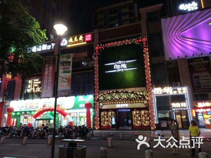顺德乐从天佑哹f�x�_乐从天佑城-图片-顺德区购物-大众点评网
