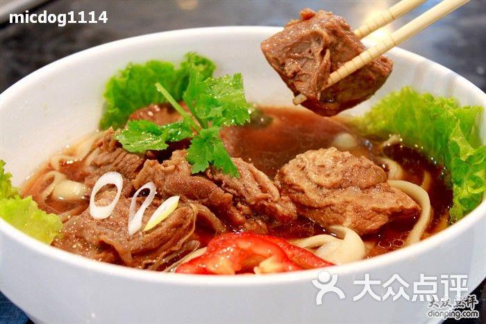 台湾美食街自助小火锅台湾牛肉面图片 - 第16张图片